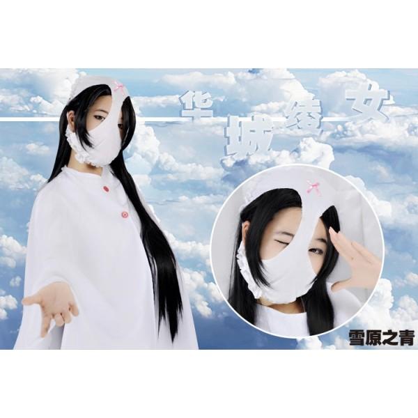 snow Shimoneta cosplay blue