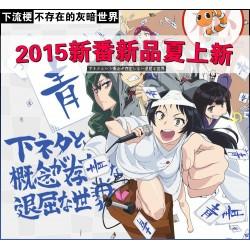 Shimoneta SOX Gruppe Ayame Kajou / Blue Snow Umhang Cosplay Kostüm Anime Manga