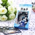 Black Butler Anime Manga Poker