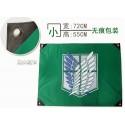Wandfahne, Zimmerfahne,Shingeki no Kyojin Attack on Titan Flagge Flag Cosplay Survey Scout Legion