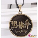 Anime Manga Black Butler Halskette necklace Cosplay Accessoire2er Set