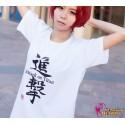 Anime Manga Shingeki no Kyojin Attack on Titan cosplay Kostüm cool weiß T-Shirt