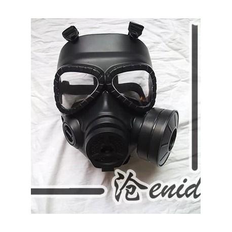 Dramatical Murder DMMD Clear Gasmaske Halloween Cosplay Maske