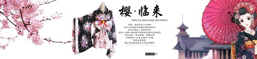 Japan / Asien Kostüme